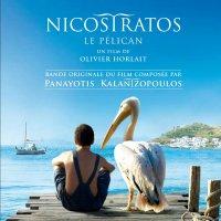 """Обложка саундтрека к фильму """"Пеликан"""" / Nicostratos le pélican (2011)"""