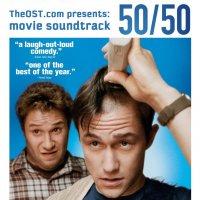 50/50 (2011) soundtrack cover