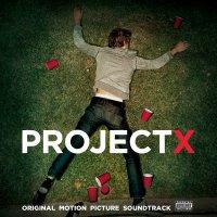 "Обложка саундтрека к фильму ""Проект X: Дорвались"" / Project X (2012)"