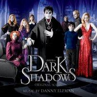 """Обложка саундтрека к фильму """"Мрачные тени"""" / Dark Shadows (2012)"""