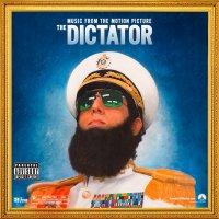 """Обложка саундтрека к фильму """"Диктатор"""" / The Dictator (2012)"""