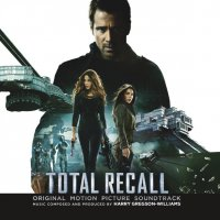 Total Recall (2012) soundtrack cover