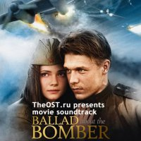 Ballada o bombere (2011) soundtrack cover