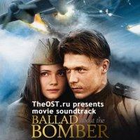"""Обложка саундтрека к сериалу """"Баллада о бомбере"""" / Ballada o bombere (2011)"""