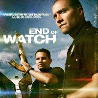 """Обложка саундтрека к фильму """"Патруль"""" / End of Watch (2012)"""