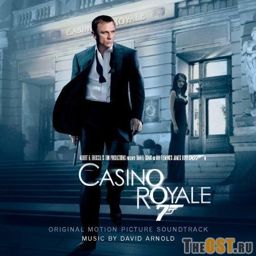 Саундтрек у фильму казино инстаграмм казино