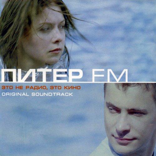 «Питер FM» — 2006
