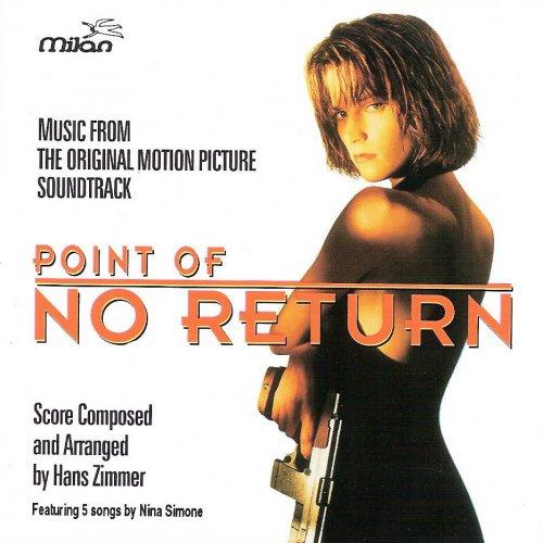 Dream Kitchen Hans Zimmer: Point Of No Return 1993 Soundtrack